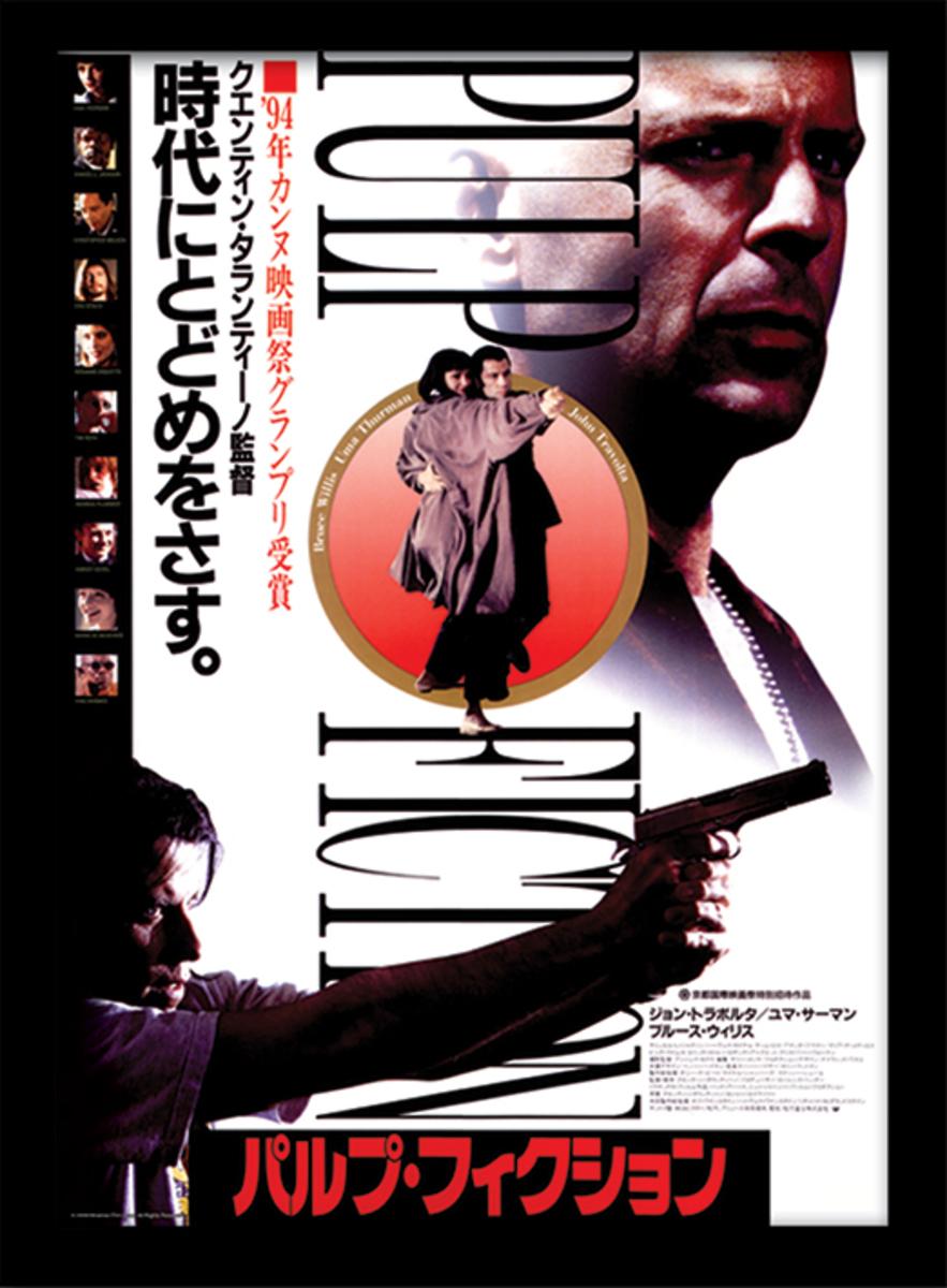 Poster mit Bilderrahmen Pulp Fiction   Oriental   PYRAMID POSTERS